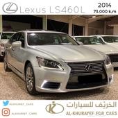 لكزس - LS460L 2014 سعودي - عداد 73 الف فقط