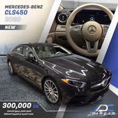 Mercedes-Benz CLS450 2020