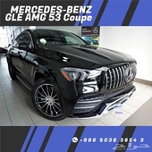 Mercedes-Benz GLE AMG 53 Coupe