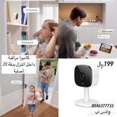 كاميرا مراقبة داخل المنزل بجودة عالية وبدقة 2K