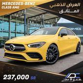 MERCEDES-BENZ CLA35 AMG 2020