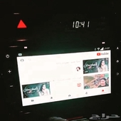 خرايط البر ويوتيوب بدون اعلانات وعارض الجوال على شاشةسيارتك