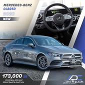 MERCEDES-BENZ CLA250 2020