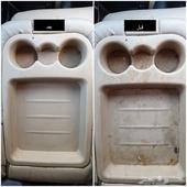 نظف مراتب سيارتك جلد وقماش
