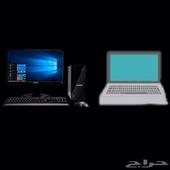 صيانة كمبيوترات و لابتوبات بكل احترافيه
