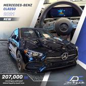 MERCEDES-BENZ CLA250 2021