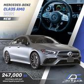 MERCEDES-BENZ CLA35 AMG 2021