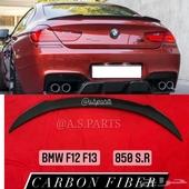 جناح الشنطة BMW الفئة السادسة ( كاربون - عادي )