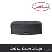سماعات سبيكر بلوتوث مستخدمة استخدام بسيط جدا