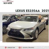 لكزس ES250 AA موديل 2021