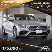 MERCEDES-BENZ CLA250 2020