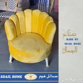تفصيل كرسي
