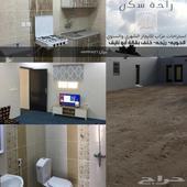 مجمع استراحات عزاب للإيجار الشهري والسنوي