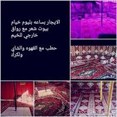 الرياض - مخيم الايجار بساعه