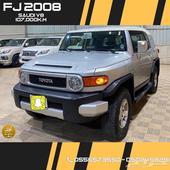 اف جي 2008 مخزن للبيع