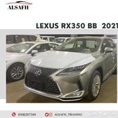 لكزس Lexus RX350 BB