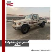 شاص ديزل دفلوك 8 سلندر سعودي 2020 لدى المرزوقي