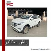 تويوتا راش ستاندر سعودي 2020