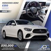 Mercedes-Benz E350 2021