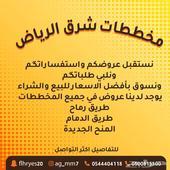 مخططات المنح شرق الرياض طريق الدمام ورماح