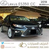 لكزس - ES350 2018 CC - سعودي عداد قليل