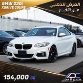 BMW 230i xDrive Coupe 2020
