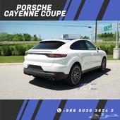 Porche Cayenne Coupe 2020