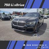 BMW 750 Li xDrve