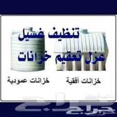 كشف تسريب المياه بدون تكسير 0569342101