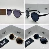 نظارات شمسيه بماركات متنوعه
