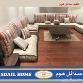 جلسة عربية تفصيل جلسات الارضيه