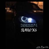 تغير لون الحلقات BMW - انوار BMW