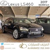 لكزس - LS460 2017 - عداد 48 الف