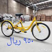 دراجات هوائيه بجميع انواعها مع هدايا مميزه
