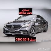 مرسيدس C300 موديل 2019