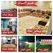 استراحة السمو للايجار حي الحرازات اسعار وعروض خاصه
