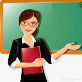 معلمة رياضيات ومتابعة