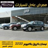 باترول بلاتينيوم SE 2020 الشكل الجديد سعودي