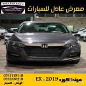 هوندا اكورد EX 2019 سعودي اصفار