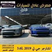 كرايسلر دودج تشارجر GT-2019 3.6L - سيدان