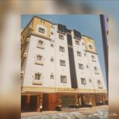 شقة للبيع حي مشرفة