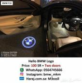BMW بروجيكتور شعار بي ام دبليو (ضوء ترحيب).