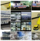 شركة تنظيف وتلميع الشقق السكنية بمكة