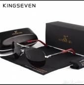 نظارة ماركة KINGSEVEN جودة عاليةHD