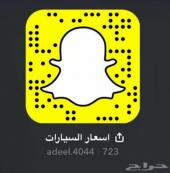 تويوتا يارس 2015  سعودي جير اتوماتيك ممشي 104