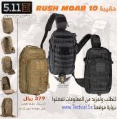 حقائب تكتيكية من شركة 5.11