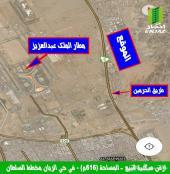 ارض للبيع منطقة عمائر 6 ادوار في مخطط السلطان
