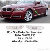 BMW لمبات فلشر جانبية بيضاء E90 E92 E93