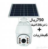 كميرا طاقة شمسية متحركة صوت وصورة بطاريات