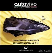 مصباح أمامي LH Lamborghini Aventador LP700-4